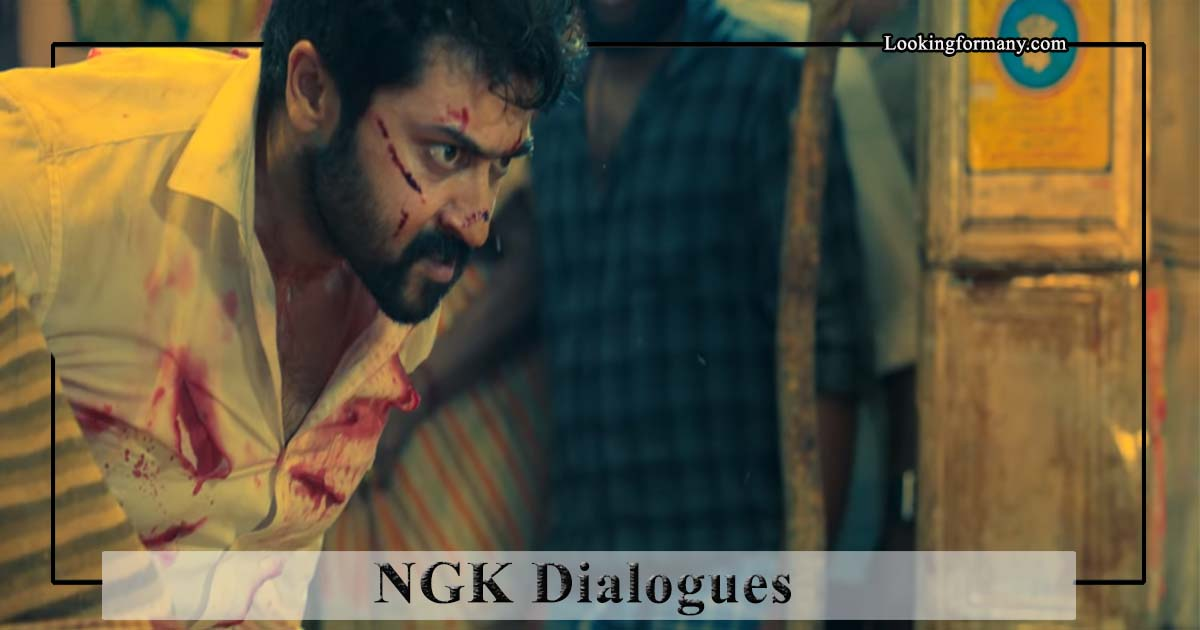 NGK Telugu Dialogues Lyrics with Images