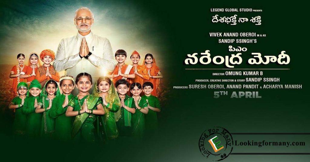 Narendra Modi Dubbed in Telugu As Narendra Modi