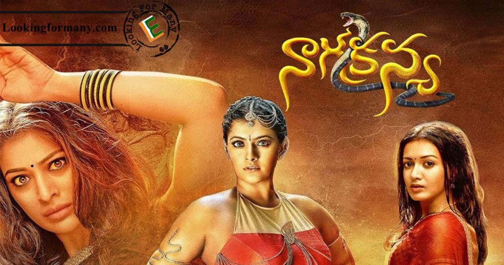 Neeya 2 Dubbed in Telugu As Nagakanya