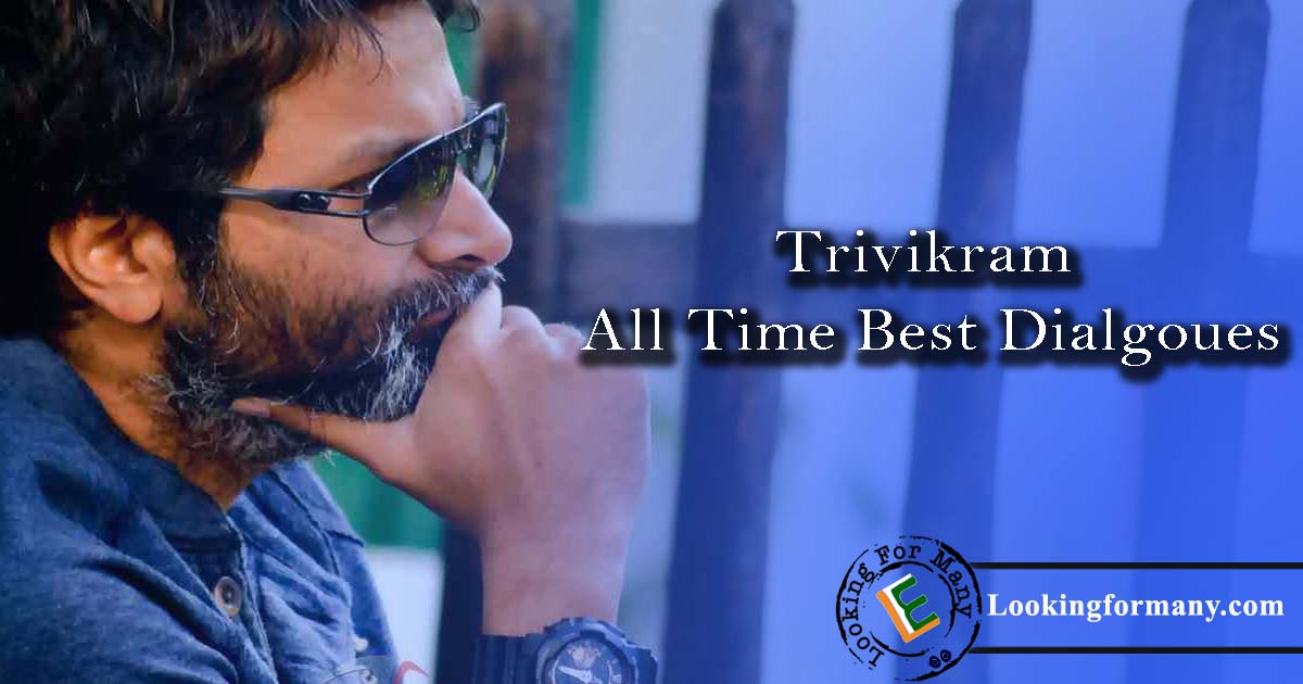 Trivikram All Time Best Dialogues Lyrics with Images
