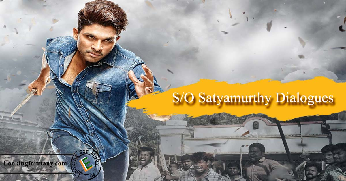 30 S O Satyamurthy Dialogues Lyrics In Telugu With Images Looking For Many