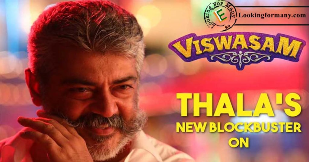 viswasam Dubbed in Telugu As Viswasamr