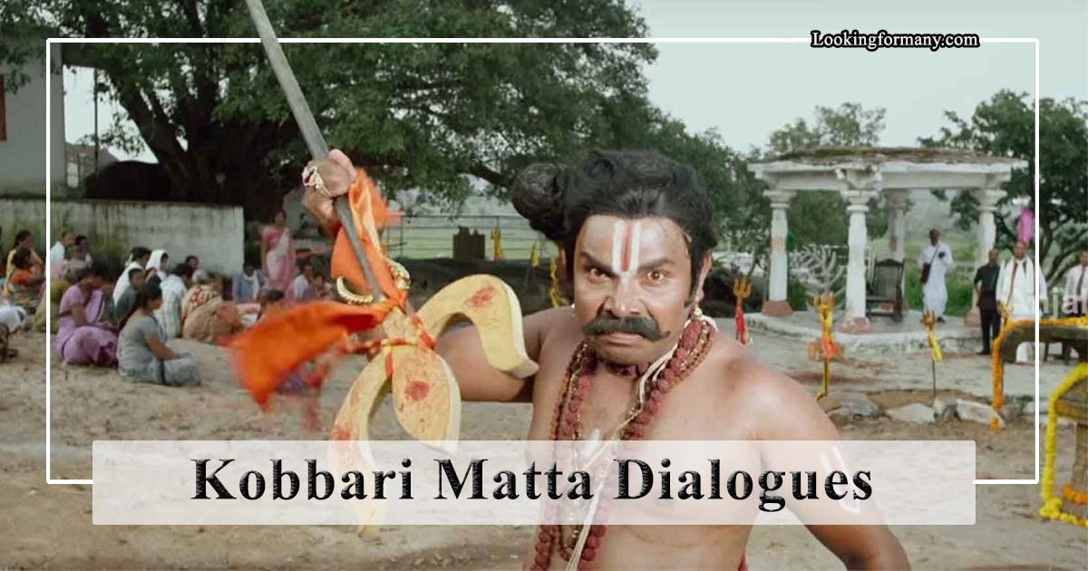 Kobbari Matta Dialogues Lyrics in Telugu with Images