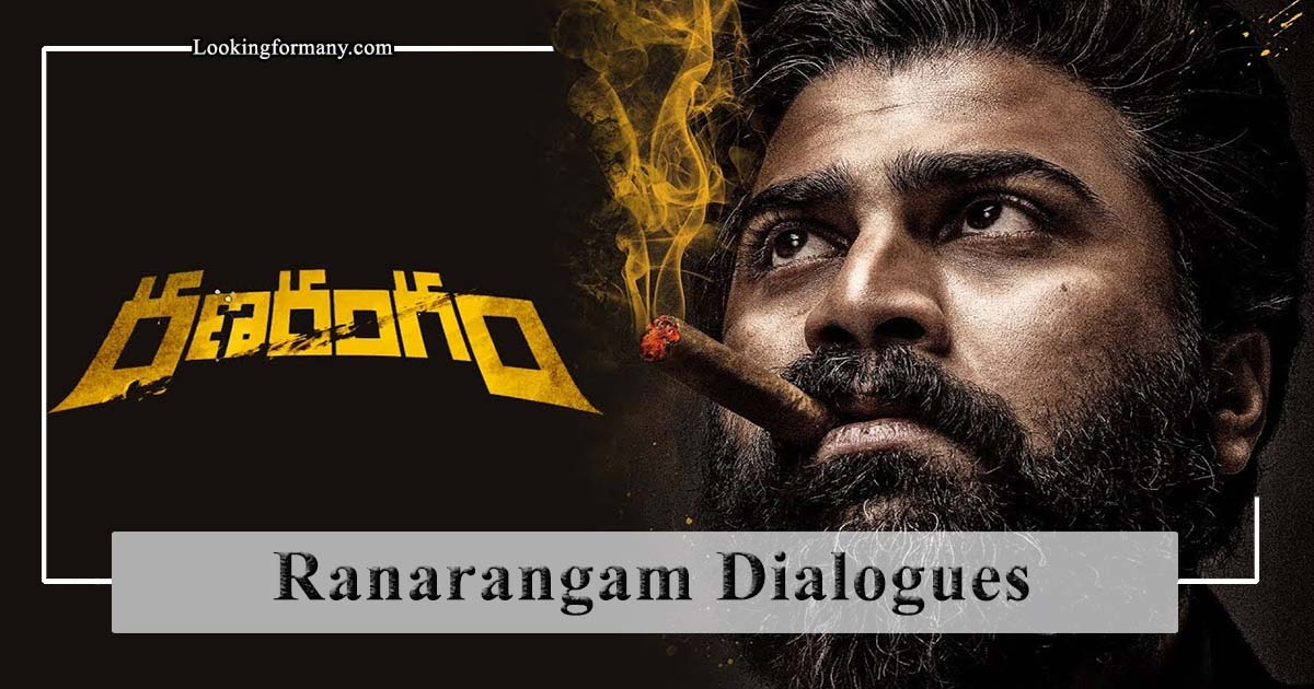 Ranarangam Movie Dialogues Lyrics in Telugu with Images