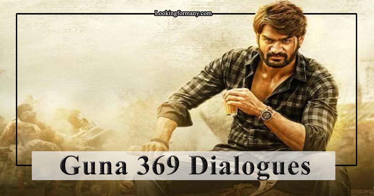 Guna 369 Dialogues Lyrics in Telugu with Images