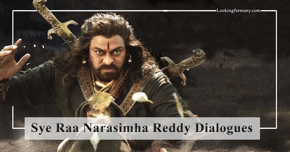 Sye Raa Narasimha Reddy Movie Dialogues Lyrics in Telugu with Images