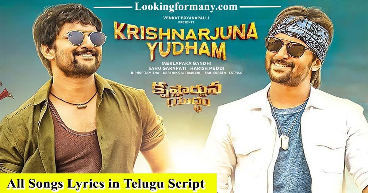 Krishnarjuna Yuddham All Songs Lyrics in Telugu Script