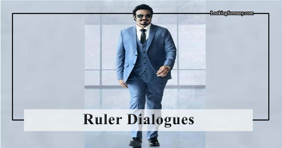 Ruler Movie Dialogues Lyrics in Telugu with Images