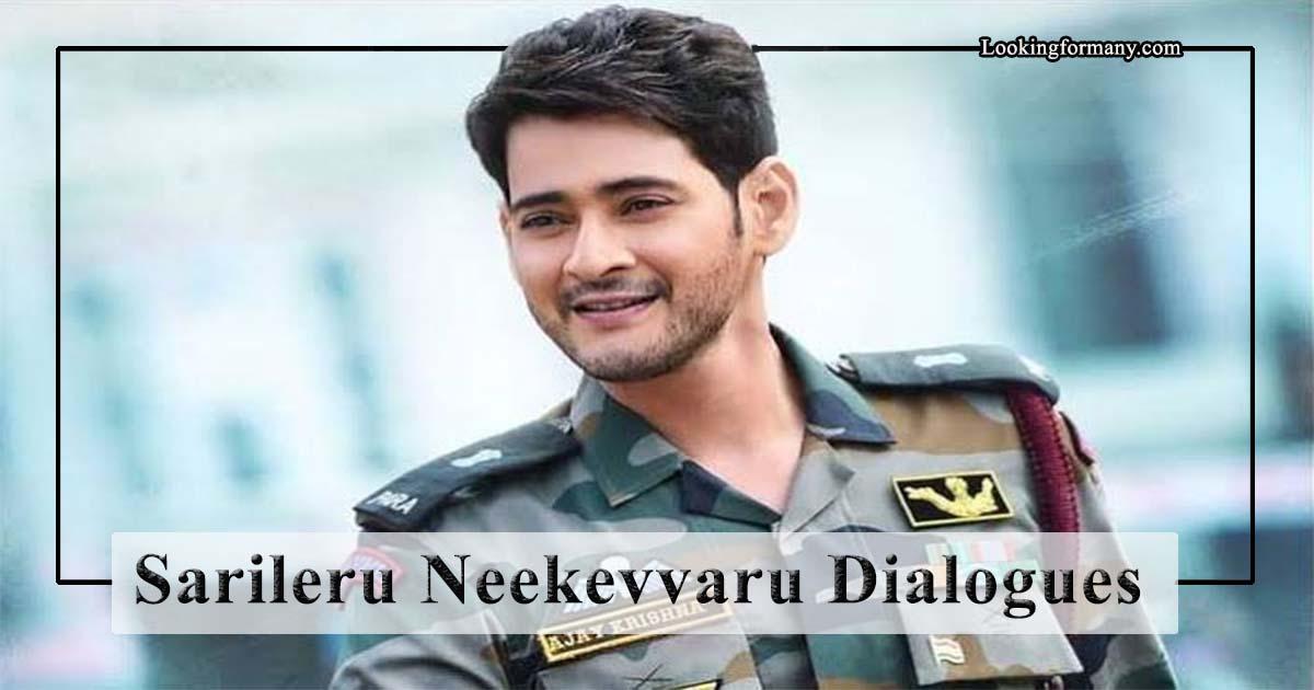 Sarileru Neekevvaru Movie Dialogues Lyrics in Telugu with Images