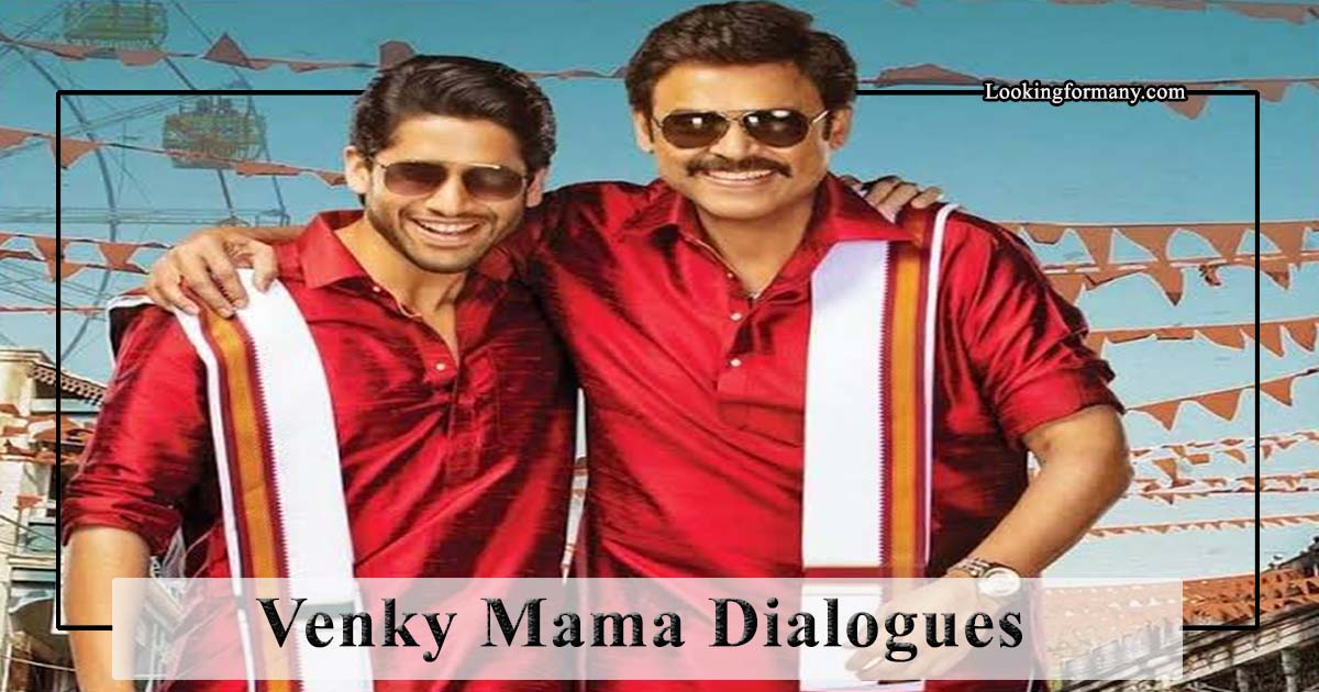Venky Mama Movie Dialogues Lyrics in Telugu with Images