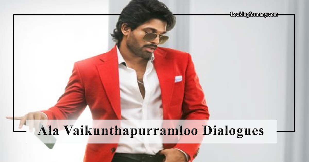 Ala Vaikunthapurramloo Movie Dialogues Lyrics in Telugu with Images