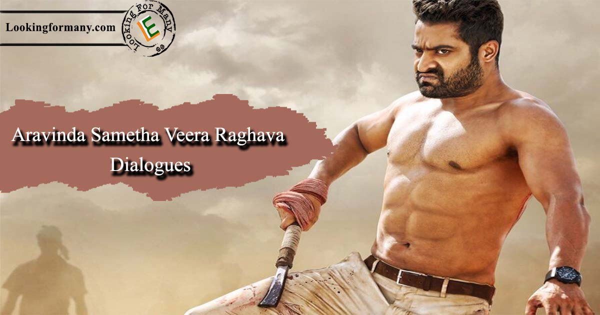Aravinda Sametha Veera Raghava Dialogues Lyrics In Telugu with Images