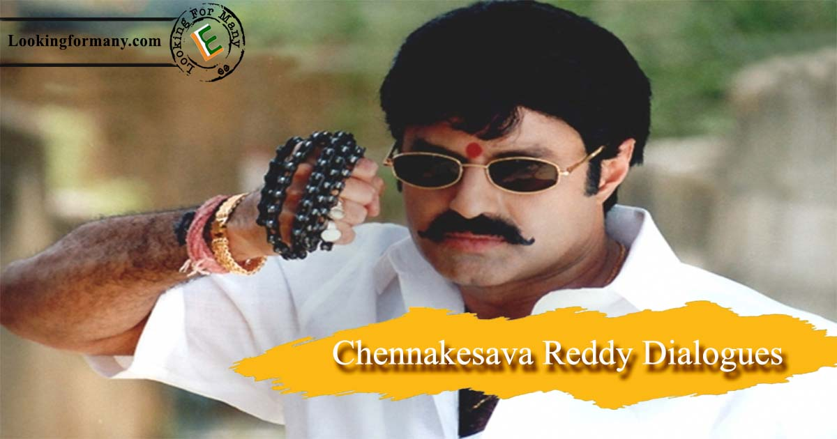 chennakesava reddy movie dialogues lyrics in telugu with images