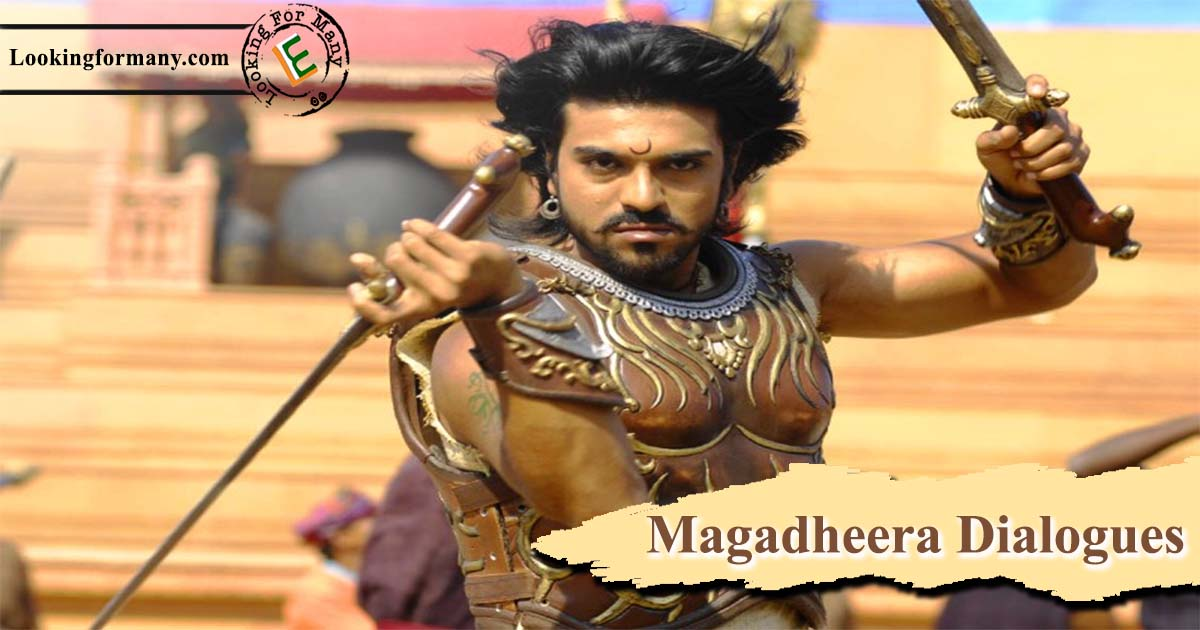 magadheera dialogues lyrics in telugu