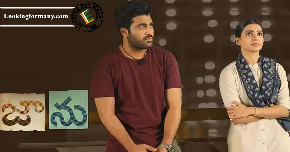 Looking For Many Page 2 Of 8 Telugu Movie Updates Dialogues Songs Images