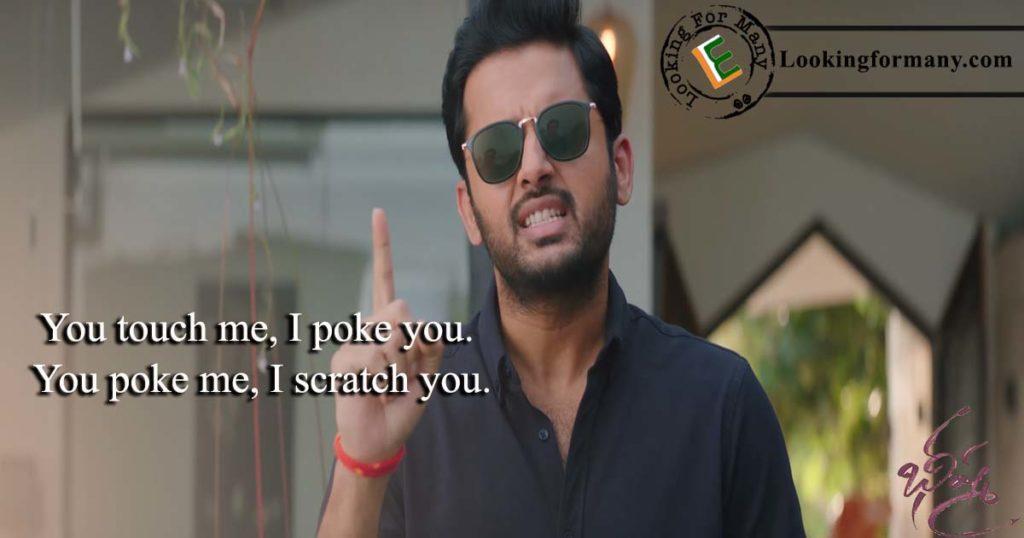Bheeshma Movie Dialogues Lyrics In Telugu With Images
