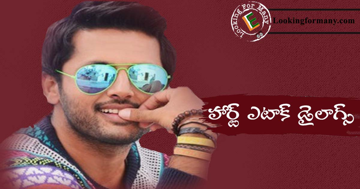 Heart Attack Movie Diaogues Lyrics in Telugu with Images