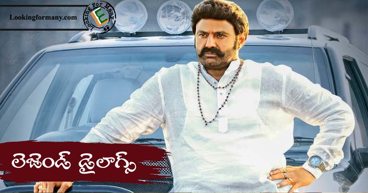 Legend Movie Diaogues Lyrics in Telugu with Images