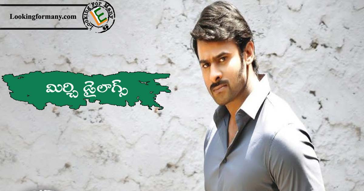 Mirchi Dialogues Lyrics in Telugu with Images