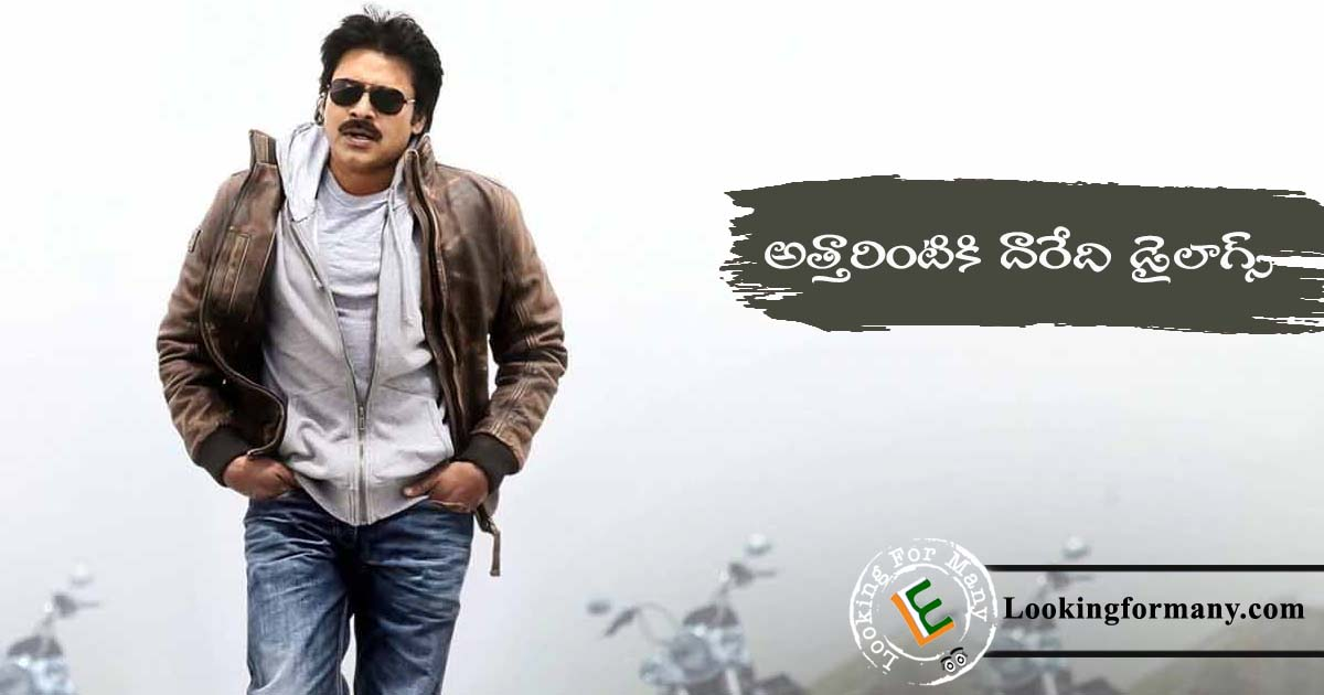 211 Best Telugu Movies Dialogues Lyrics With Images Looking For Many