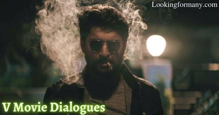 V Movie Dialouges Lyrics in Telugu With Images