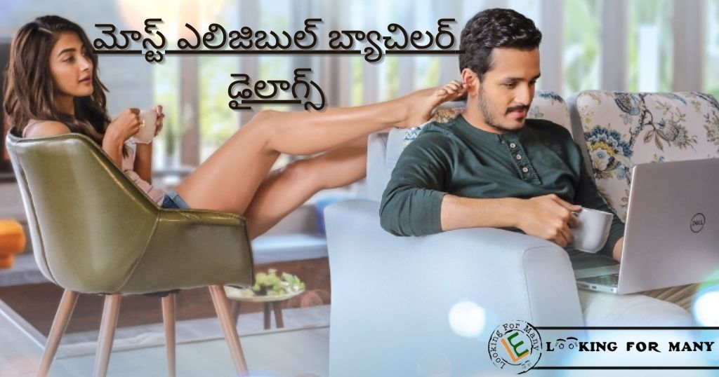 Most eligible bachelor Dialogues